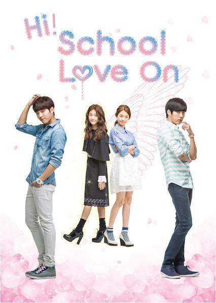 Hi! School - Love On 第 1 季
